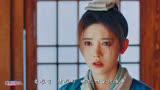 網絡劇《漂亮書生》主題片尾曲,《云上戀》火箭少女101李紫婷演唱