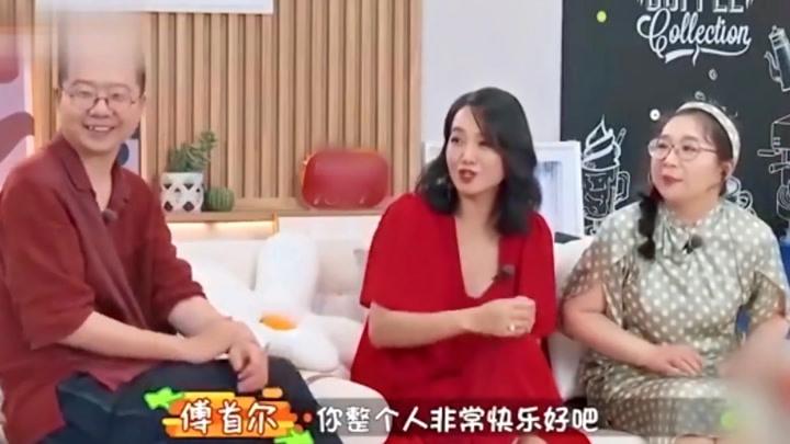 李亞男為何會愛上矮12公分的王祖藍聽到祖藍講的話,網友都明白了