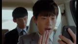 白敬亭、魏大勛《平凡的榮耀》,完美演繹,男人的嘴騙人的鬼