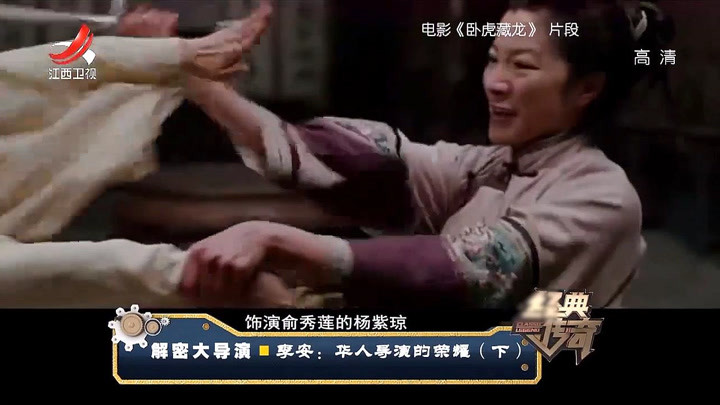李安10:《臥虎藏龍》拍攝過程再出意外,殺青時,導演李安落淚