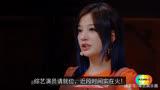 《演員請就位》導演擺出代表作,趙薇選擇低調,郭敬明彰顯心機