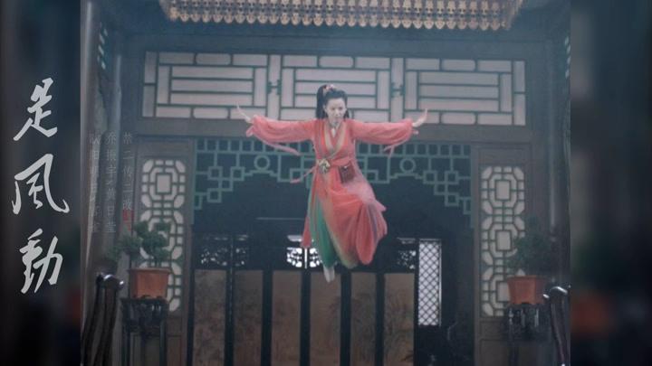 【喬振宇x黃日瑩|神醫x妖女】仁者心動