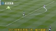 乐动体育:波特门将直接大脚破门,托克城创造世界上最远进球记录