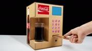 用纸板制作简易可乐饮水机,一看就学会了,好玩又有趣!