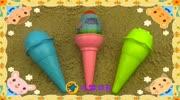 沙子玩具制作冰激凌,小猪佩奇奇趣蛋!