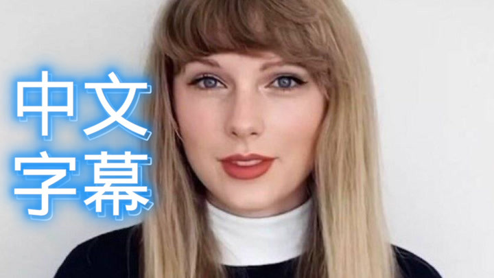 "霉霉Taylor Swift的第二届Apple音乐""Songwriter of the Year""年度创作人"
